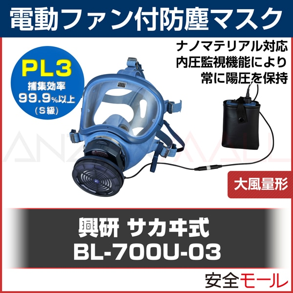 商品アイコンBL-711H