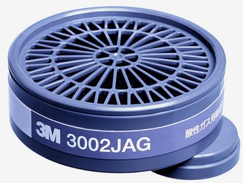 【3M/スリーエム】 酸性ガス用吸収缶 3002JAG(3000用) (1個) 【ガスマスク・作業用】