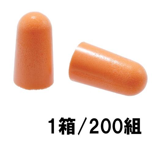【3M】 耳栓 No.1100 (1箱/200組) (NRR:29dB) 【防音・騒音対策】