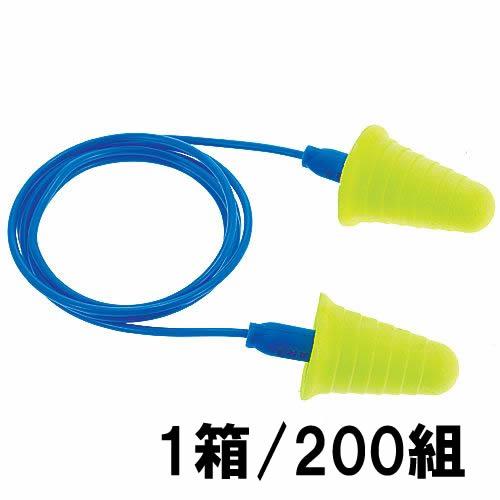【3M】 耳栓 プッシュインコード付 (1箱/200組) (NRR:30dB) 【防音・騒音対策】