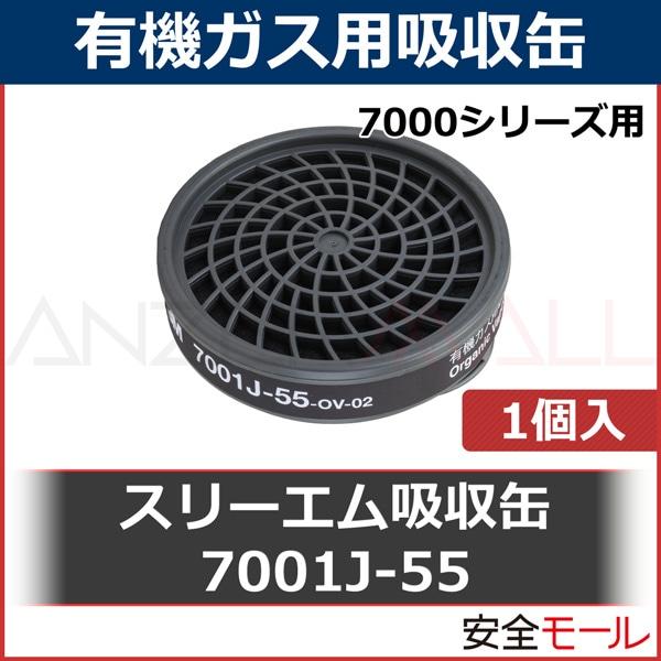 商品アイコンスパークプラグ6604(遮音値:33dB)モルデックス社製。