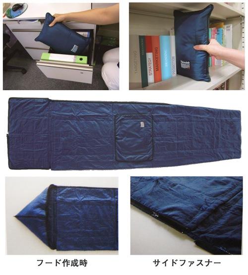 シンサレート オフィス災害用コンパクト寝袋