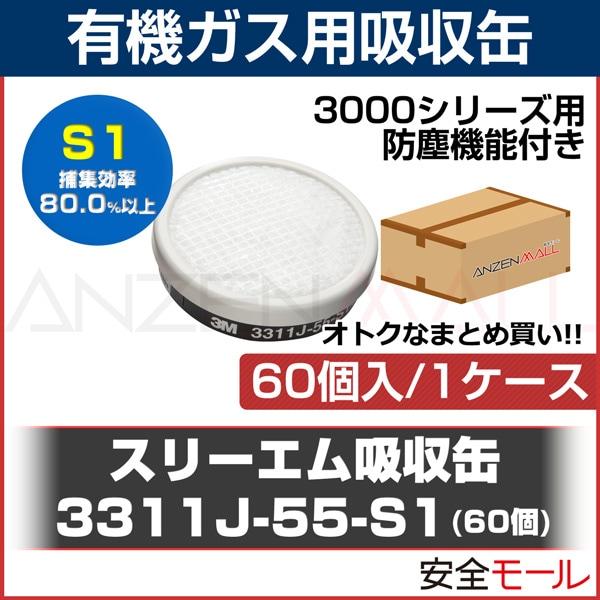 商品アイコン021206