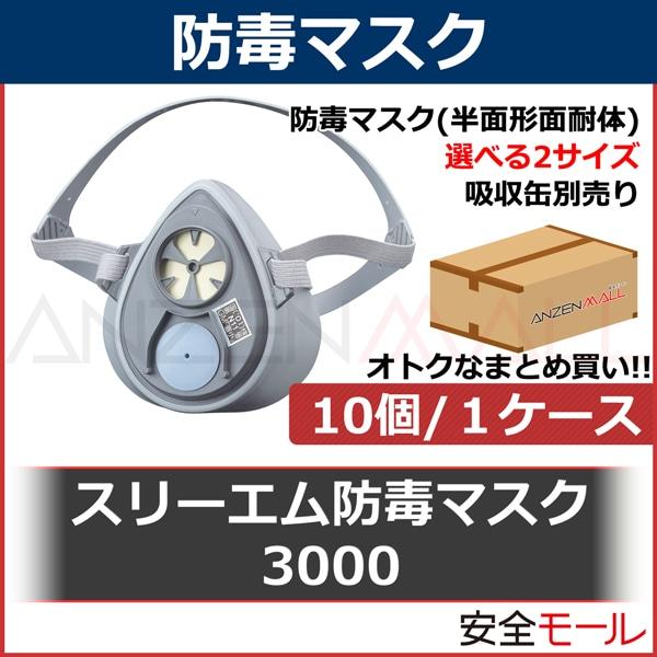 商品アイコン021208