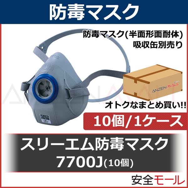 商品アイコン021209
