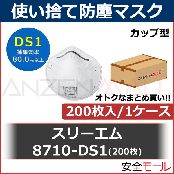 商品アイコン021213