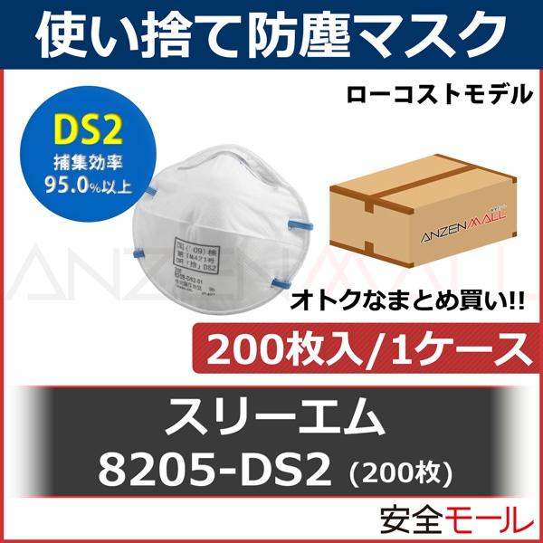 商品アイコン021217