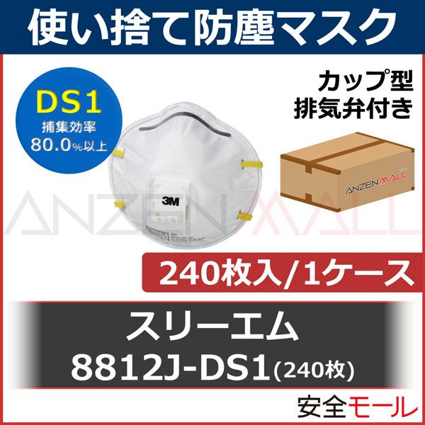 商品アイコン021219