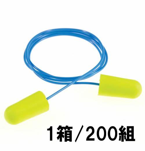 【3M】 耳栓 イアーソフトN2コード付 (1箱/200組) (NRR:33dB) 【防音・騒音対策】