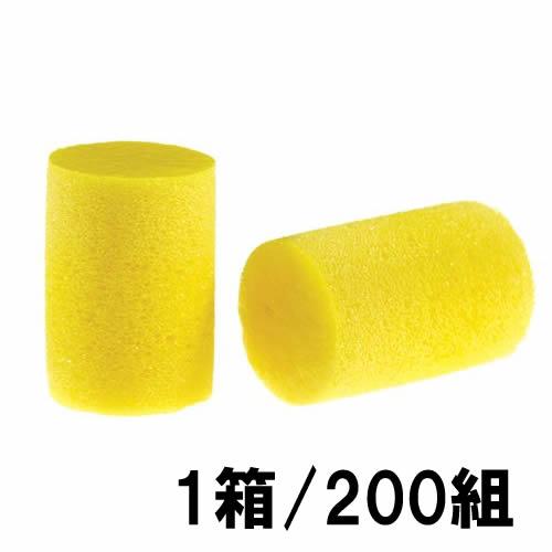 【3M】 耳栓 イアーフィットS1 (1箱/200組) (NRR:29dB) 【防音・騒音対策】