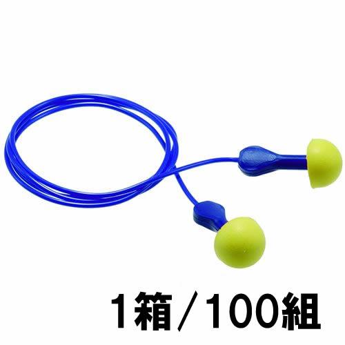 【3M】 耳栓 エクスプレスEP-2コード付 (1箱/100組) (NRR:25dB) 【防音・騒音対策】