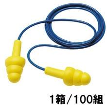 耳栓 ウルトラフィットU2コード付 (1箱/100組) (NRR:25dB) 【防音・騒音対策】