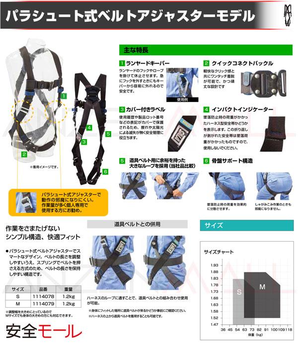 1商品画像【3M/スリーエム】フルハーネス型安全帯(エグゾフィット ライト)パラシュート式ベルトアジャスターモデル