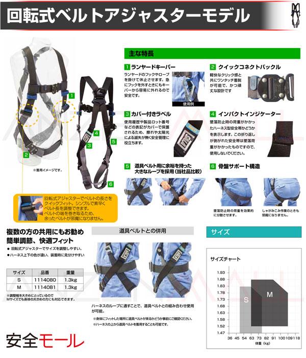 1商品画像【3M/スリーエム】フルハーネス型安全帯(エグゾフィット ライト)回転式ベルトアジャスターモデル