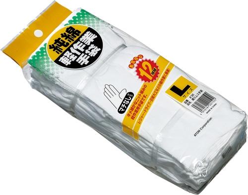 【アトム】 スムス手袋 マチナシ 12双入