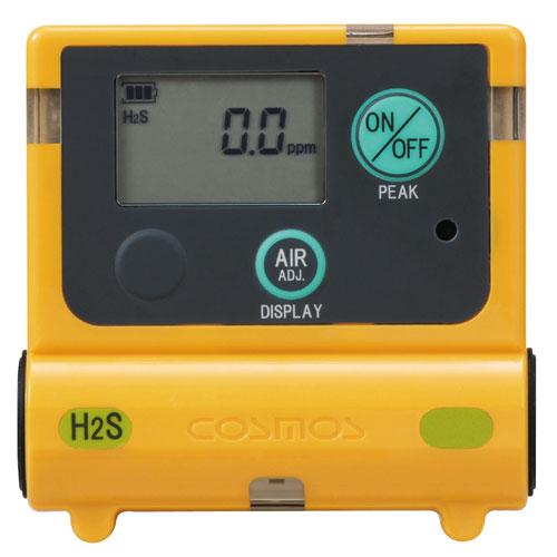 毒性ガス検知器 XS-2200(硫化水素計)