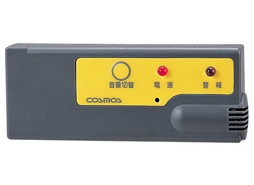 【新コスモス電機】ポケット型ガス警報器 XA-370(b)【コンビナート?ガス工事現場等 可燃性ガス検知器】