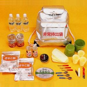【災害への備え】避難食品セット【非常食セット】
