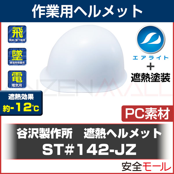 商品アイコン058098