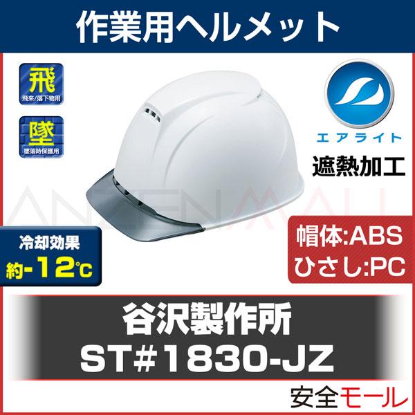 商品アイコン058123
