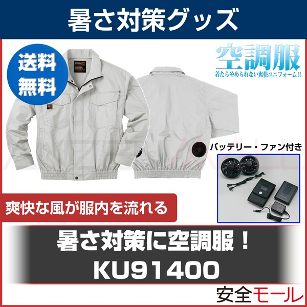商品画像901400