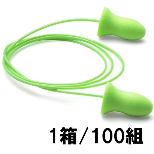 【モルデックス】 耳栓 メテオコード付6970 (1箱/100組) (NRR:33dB) 【防音・騒音対策】