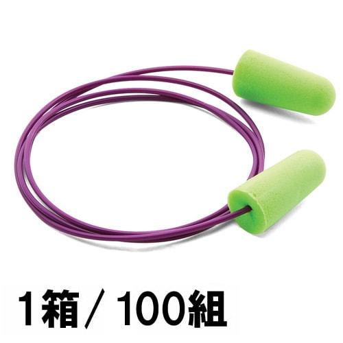 【モルデックス】 耳栓 ピュラフィットコード付6900 (1箱/100組)遮音値(NRR):33dB 【防音・騒音対策】