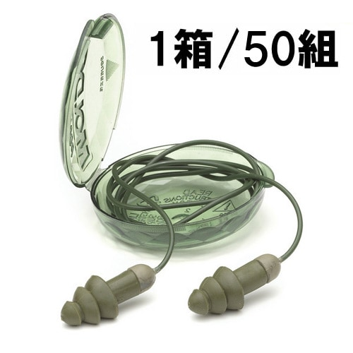 【モルデックス】 耳栓 カモロケッツ コード付6485 (1箱/50組) (NRR:27dB) 【防音・騒音対策】