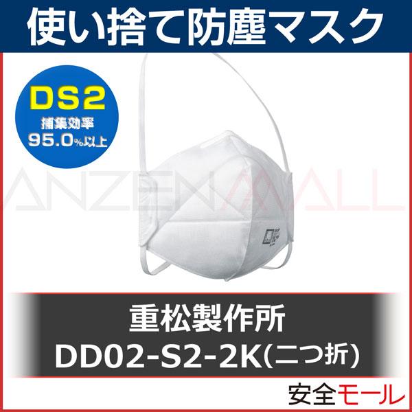 商品アイコン063014