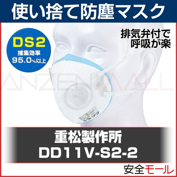 商品アイコン縦関連商品063017