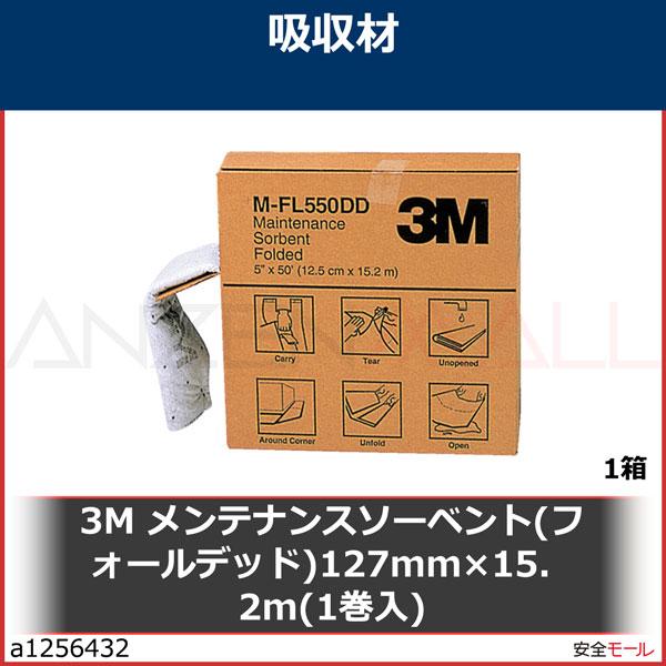 商品画像a12564323M メンテナンスソーベント(フォールデッド)127mm×15.2m(1巻入) MFL550DD 1箱