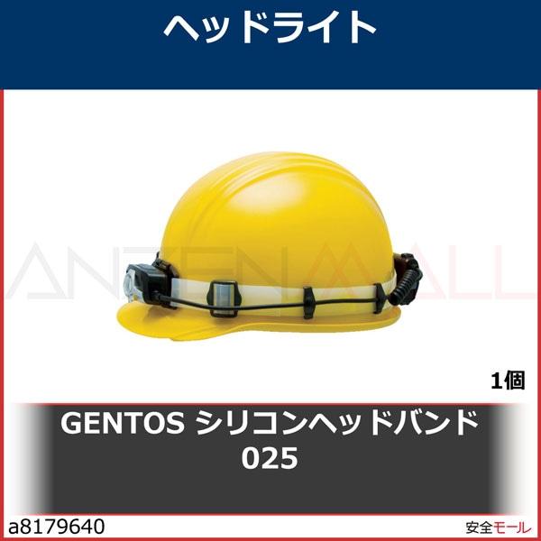 商品画像a8179640GENTOS シリコンヘッドバンド025 SL025 1個