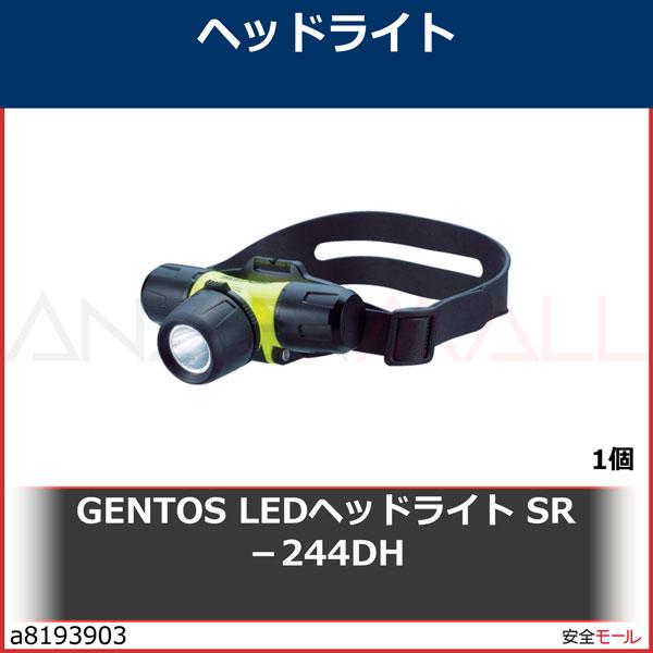 商品画像a8193903GENTOS LEDヘッドライト SR-244DH SR244DH 1個