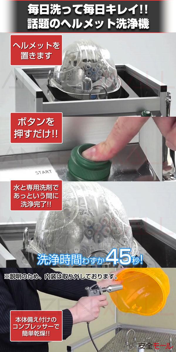 1商品画像製品使用イメージ