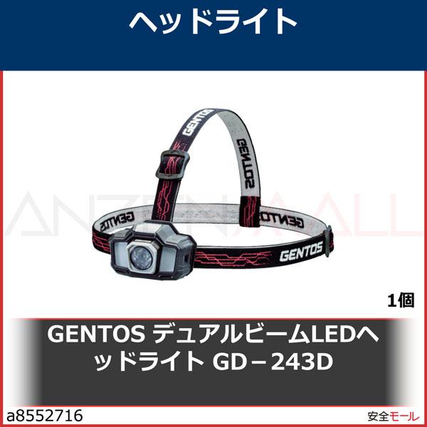 商品画像a8552716GENTOS デュアルビームLEDヘッドライト GD-243D GD243D 1個