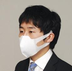 【バイリーン】 フルシャットマスクAG01 (30枚入) 【粉塵・作業用・医療用】