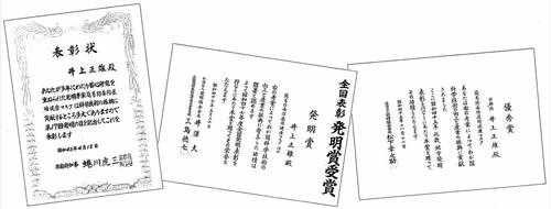【いすず産業】ケンコーマスク101型 (10枚入)【粉塵・作業用・医療用】