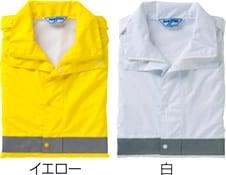【富士ビニール工業】 レインストーリー545 S〜EL(上下セット)【業務用・作業用・レインコート 】