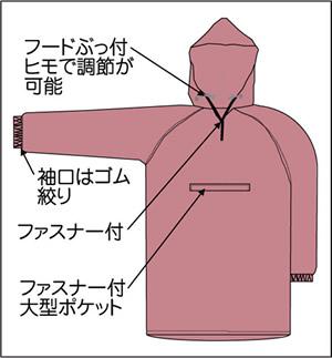 【富士ビニール工業】 ナイロンヤッケ 4L(ヤッケ)【業務用・作業用・ヤッケ 】