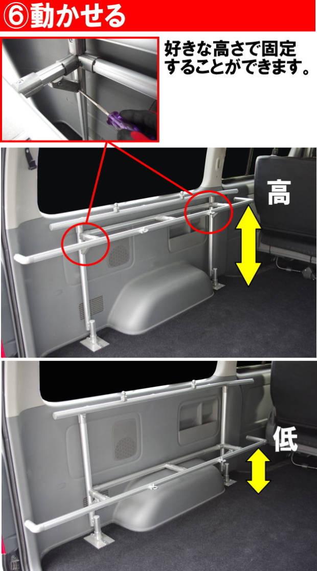 ハイエース NV350 収納 ラック キャリア 車内キャリア 室内キャリア ウォールキャリア10