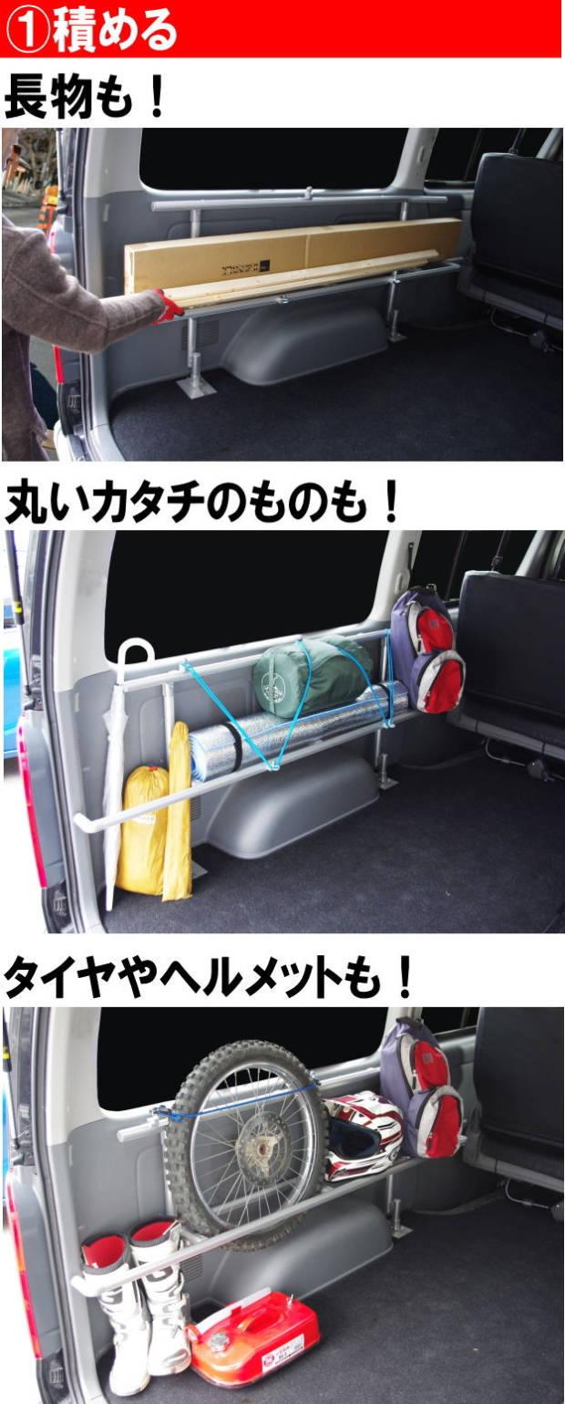 ハイエース NV350 収納 ラック キャリア 車内キャリア 室内キャリア ウォールキャリア5