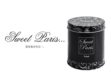 Sweetparis
