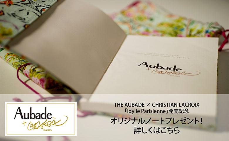 Aubade(�����Хɥ�)�饯���Ρ���