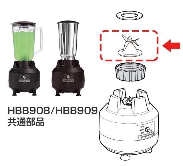 ハミルトン交換部品 カッティングユニット ×1コ