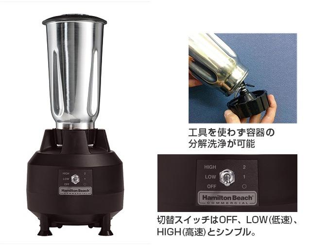 ステンレスコンテナー HBB909 ×1台