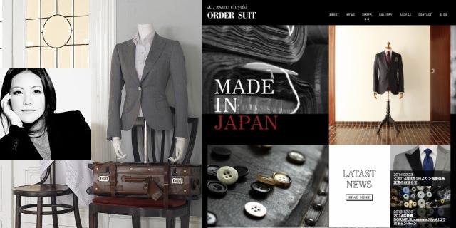 ac.asano chiyuki 公式ウェブサイト