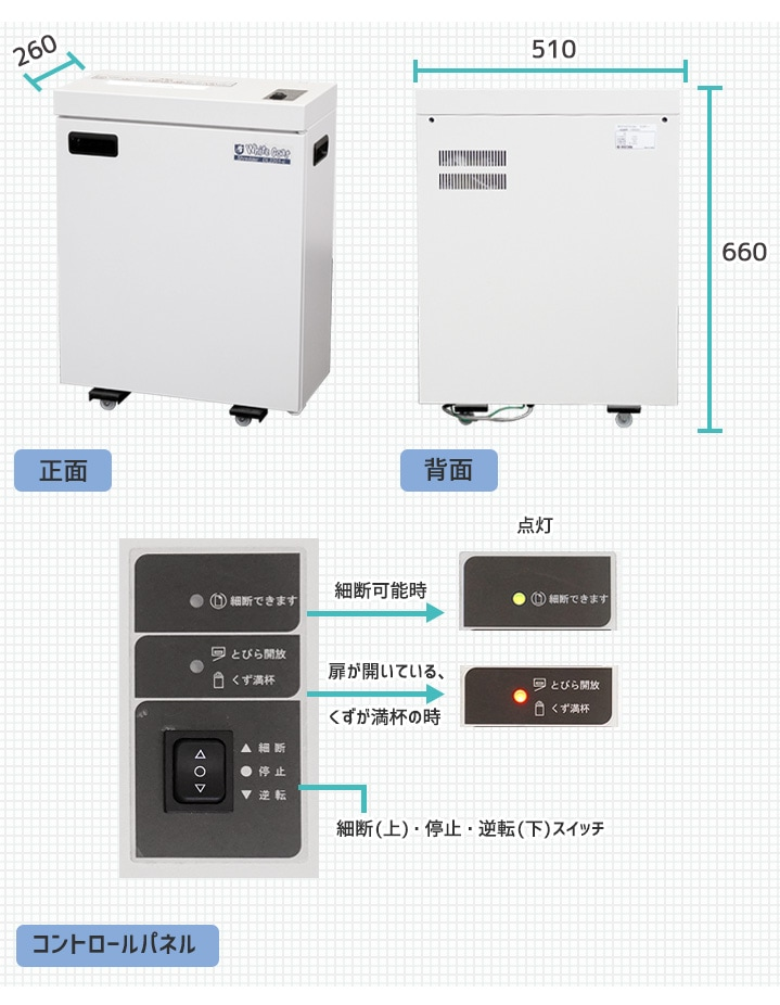 DL2201商品詳細