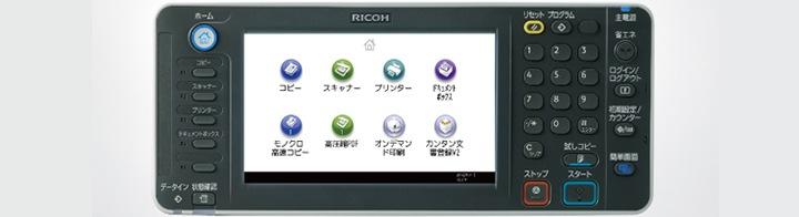 MP CW1200 SP デジタルフルカラーコピー機/広幅複合機