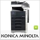 コニカミノルタモノクロコピー機