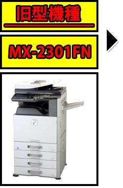 キヤノンモノクロコピー機 MF7140